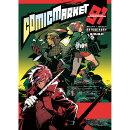 【予約】コミックマーケット 91 DVD-ROM カタログ