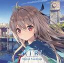 ATRI -My Dear Moments- Original Soundtrack (ゲーム ミュージック)