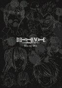 アニメ「デスノート」 Blu-ray BOX【Blu-ray】