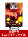 BIGBANG10 THE CONCERT : 0.TO.10 -THE FINAL-[TOUR FINAL @ KYOCERA DOME OSAKA (201...