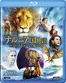 ナルニア国物語 第3章 アスラン王と魔法の島【Blu-ray】