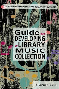 Guide_to_Developing_a_Library