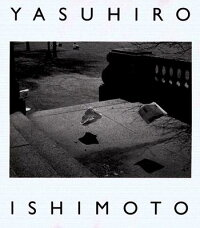 Yasuhiro_Ishimoto��_A_Tale_of_T