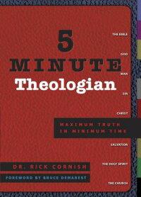 5_Minute_Theologian��_Maximum_T