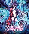 映画「ノーゲーム・ノーライフ ゼロ」【Blu-ray】