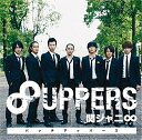 8UPPERS [ 関ジャニ∞[エイト] ]...