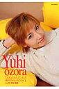 Takarazuka personal book(2 vol.5)