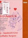 パリ散歩画帖 (Figaro books) [ 山本容子 ]
