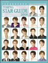 Takarazuka young star guide(2008)