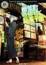 幽落町おばけ駄菓子屋 春風吹く水無月堂 (角川ホラー文庫) [ 蒼月 海里 ]