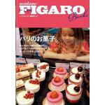 Figaro Books (フィガロブックス) パリのお菓子。