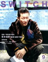 SWITCH(34-9) 若木信吾NOW AND THEN