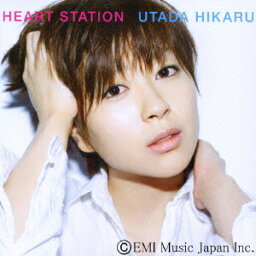 HEART STATION [ <strong>宇多田ヒカル</strong> ]