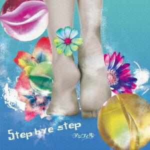 Step bye step [ アンフィル ]