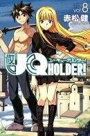 UQ HOLDER����8��