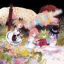 TVアニメ『フリップフラッパーズ』オリジナルサウンドトラック Welcome to Pure Illusion [ TO-MAS ]