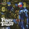 ショッピング仮面ライダーダブル 仮面ライダーダブル::Finger on the Trigger [ Florida Keys ]
