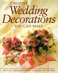 Creative_Wedding_Decorations_Y