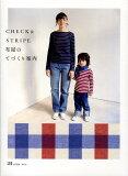 检查及磁条信息弥补Nunoya[Check & stripe布屋のてづくり案内 [ 在田佳代子 ]]