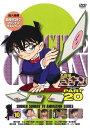 名探偵コナン PART 20 Volume10 [ 高山みな...