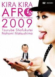 きらきらアフロ 2009 [ <strong>笑福亭鶴瓶</strong> ]