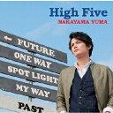 High Five(通常盤) [ 中山優馬 ]