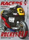 RACERS SPECIAL ISSUE(2018) ROCKET ELF 特集:エルフ・プロジェクト後半期1985-1988 (SAN-EI MOOK RACERS特別編集)