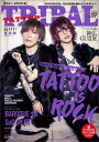 TATTOO TRIBAL(vol.69) TATOO is ROCK!!ストリート・タトゥー&日本