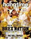 hangtime(Issue 004) 日本のバスケットボールを追いかける新雑誌 B.LEAGUE王者の系譜は栃木ブレックスから始まる (GEIBUN MOOK)