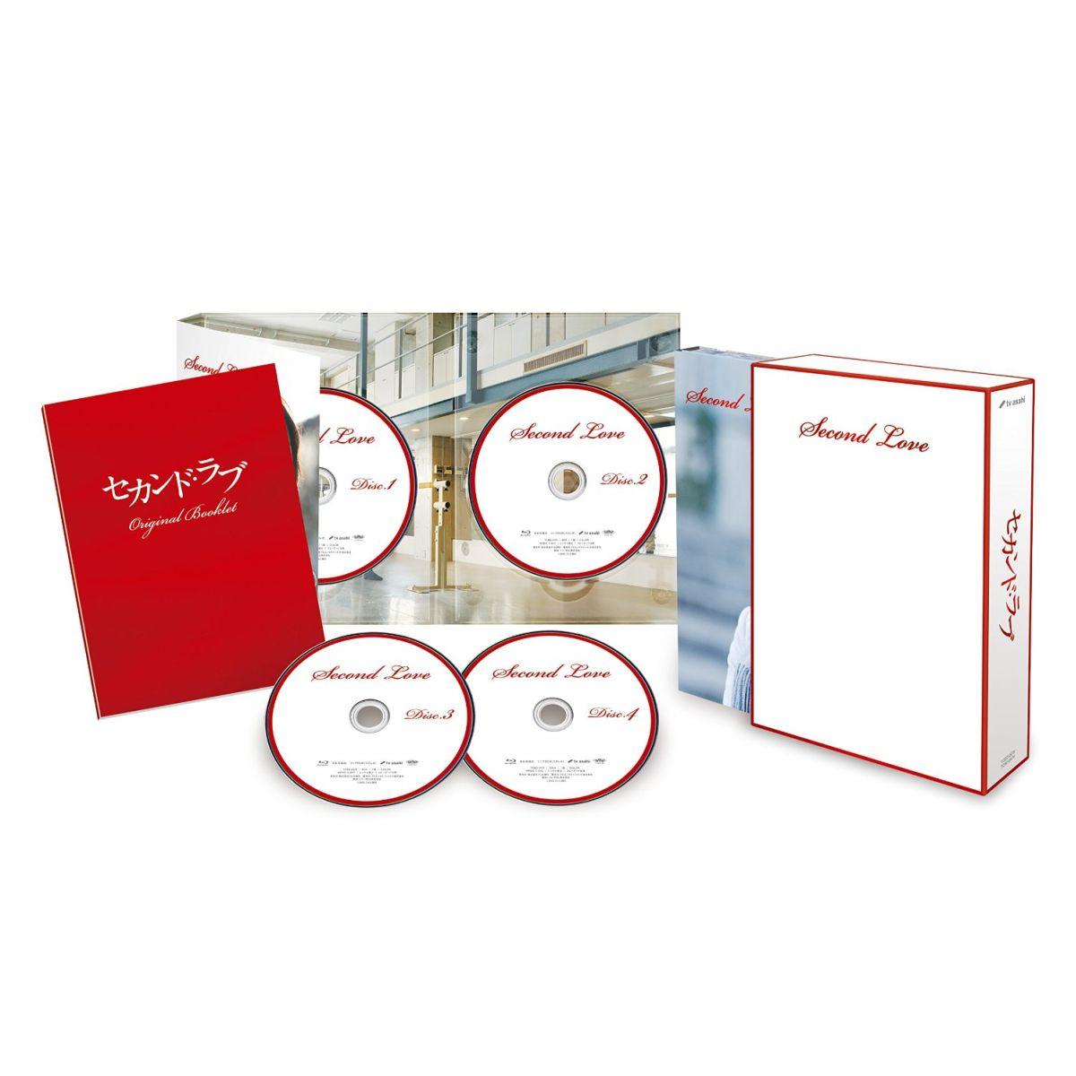 セカンド・ラブ Blu-ray BOX 【Blu-ray】 [ 亀梨和也 ]...:book:17388068