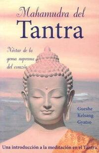 Mahamudra_del_Tantra��_Nectar_d