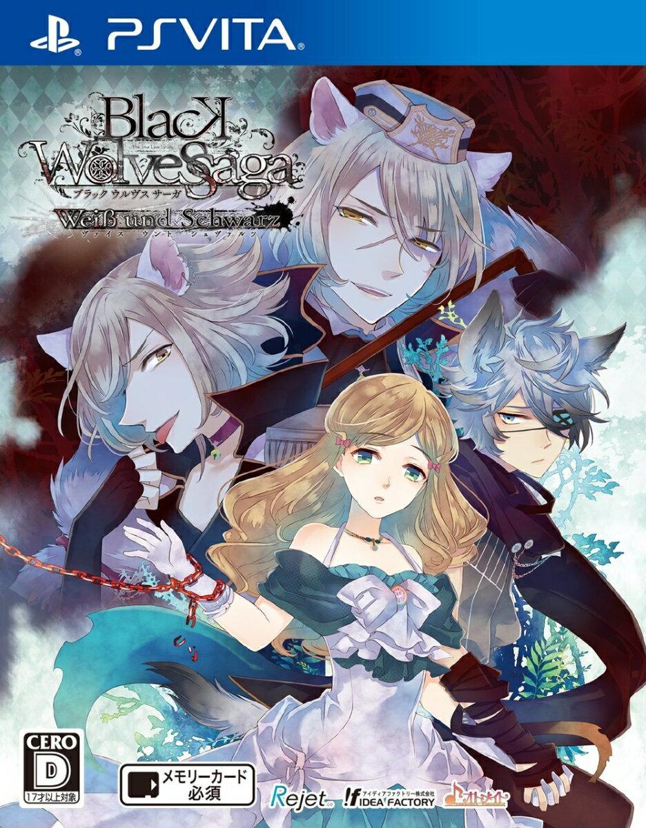 BLACK WOLVES SAGA -Weiβ und Schwarz- 通常版