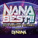 NANA BEST!! -BIG PAAARTYY Megamix- mixed by DJ NANA [ DJ NANA ]