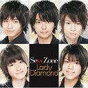 Lady ダイヤモンド(初回限定A CD+DVD) [ Sexy Zone ]