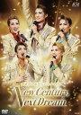 タカラヅカスペシャル2015 -New Century, Next Dream-