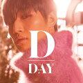 【先着特典】D-Day (CD+スマプラムービー) (A4クリアファイル付き)