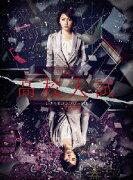 ����� ���ʥꥪ����ץ���� Blu-ray BOX��Blu-ray��