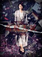 高校入試 シナリオコンプリート版 Blu-ray BOX【Blu-ray】