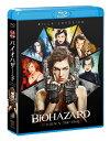 バイオハザード ブルーレイ コンプリート バリューパック【Blu-ray】 ミラ ジョヴォヴィッチ