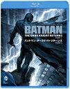 バットマン:ダークナイト リターンズ Part 1【Blu-ray】 [ ピーター・ウェラー ]