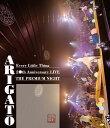 Every Little Thing 20th Anniversary LIVE THE PREMIUM NIGHT ARIGATO【Blu-ray】 [ Ev...