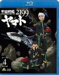宇宙戦艦ヤマト2199 4【Blu-ray】