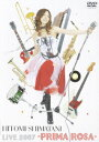 HITOMI SHIMATANI LIVE 2007 -PRIMA ROSA- [ 島谷ひとみ ]