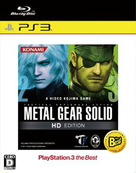 METAL GEAR SOLID HD EDITION PS3 the Best