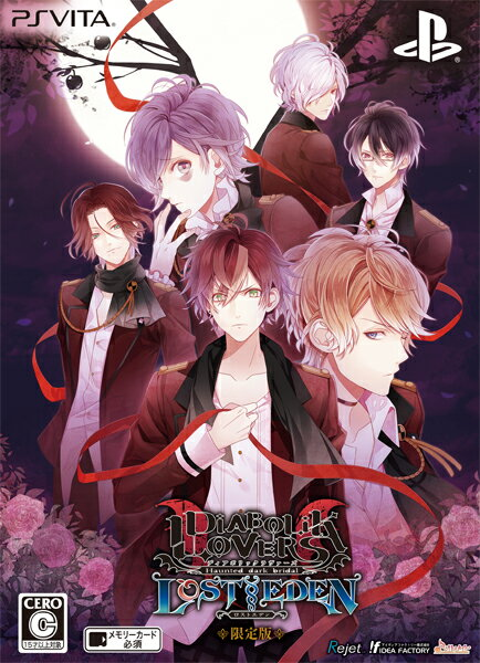 DIABOLIK LOVERS LOST EDEN 限定版