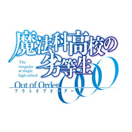��ˡ�ʹ�������� Out of Order ������������