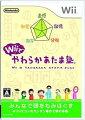 Wiiでやわらかあたま塾の画像