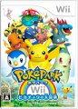 ポケパーク Wii ピカチュウの大冒険