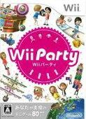 Wii Party [���ե�ñ��]