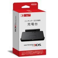 Nintendo 3DS/発売日:/1,944円(税込)/送料無料]]&gt;</description/><pubdate>Mon, 05 Oct 2015 12:30:39 +0900</pubdate><item><title>< ![CDATA[